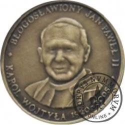 20 Diecezji - Błogosławiony Jan Paweł II - Karol Wojtyła 1920-2005 (mosiądz oksydowany)