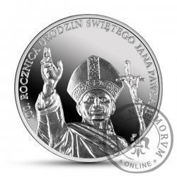 10 złotych - 100. rocznica urodzin Jana Pawła II (bazylika)