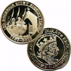 1 dukat - 150. Rocznica Bitwy Siemiatyckiej (Ag)