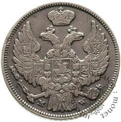 15 kopiejek - 1 złoty Н-Г