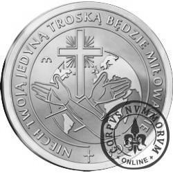 Święty Ojciec Pio (Ag)