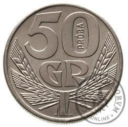 50 groszy - kłosy aluminium