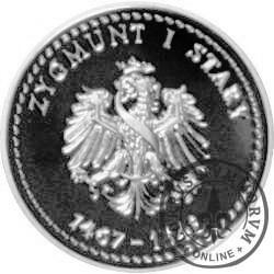 SYMBOLE NARODOWE POLSKI - HISTORIA GODŁA POLSKIEGO / Orzeł Zygmunta I Starego (Ag - I emisja)