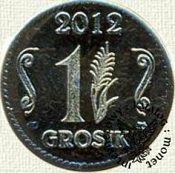 1 grosik pyskowicki - 2012 (mosiądz)