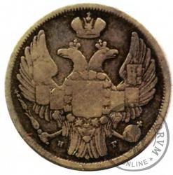 15 kopiejek - 1 złoty Н-Г (cyfra 5 wyżej)