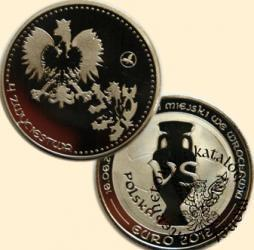 Euro 2012 - Mecze Polskiej Reprezentacji / POLSKA - CZECHY (alpaka)
