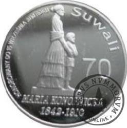 70 suwali (II emisja)