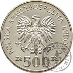 500 złotych - Mistrzostwa Europy w Piłce Nożnej 1988