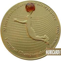 10 basketów (tombak z bursztynem 6) - Katowice (ME w Koszykówce Mężczyzn)