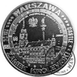 10 grosiaków turystycznych / Warszawa (aluminium)