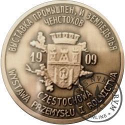 Wystawa Przemysłu i Rolnictwa / Częstochowa 1909 (mosiądz)