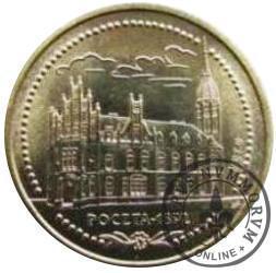 4 denary chorzowskie