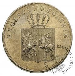 5 złoty - bez kreski ułamkowej
