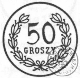 50 groszy - II emisja