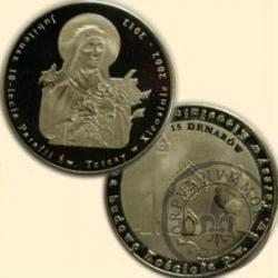 15 denarów - Parafia p.w. Św. Teresy w Kleosinie (alpaka)