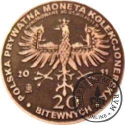 20 bitewnych - BITWA MORSKA POD OLIWĄ (1627) OKRĘTY - Żółty Lew / WZORZEC PRODUKCYJNY DLA MONETY (miedź patynowana)