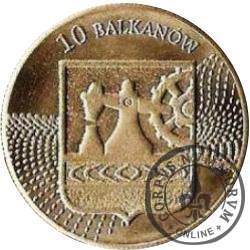 10 balkanów - Katowice (Spodek)