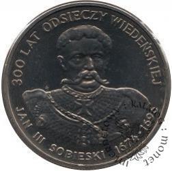 50 złotych - Jan III Sobieski