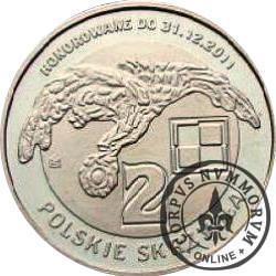 2 polskie skrzydła / SU 22 (mosiądz)