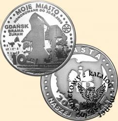 10 miedziaków miejskich - Gdańsk (mosiądz posrebrzany)