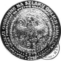 20 kwartników zamkowych - Rabsztyn (aluminium)