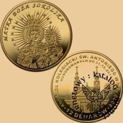 12 denarów - Kościół kolegiacki św. Antoniego w Sokółce (mosiądz patynowany)