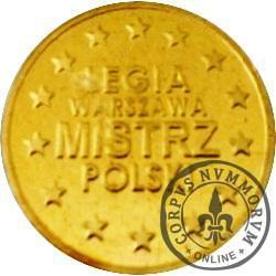 Gwiazdy Legii - Władysław Grotyński (emisja XXVII)