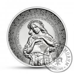 10 złotych - 10. rocznica tragedii smoleńskiej
