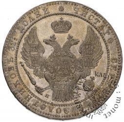 1 1/2 rubla - 10 złotych Н-Г