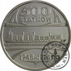 500 statków / Stocznia Szczecińska