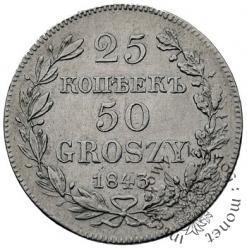 25 kopiejek - 50 groszy