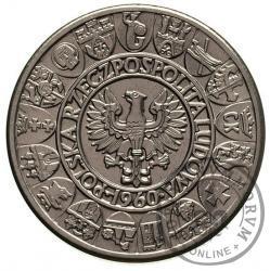 100 złotych - Mieszko i Dąbrówka - postacie tło siatkowe CuNi