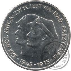 200 złotych - XXX rocznica zwycięstwa nad faszyzmem