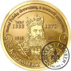 Kazimierz Wielki (mosiądz pozłacany)