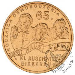 2 złote -  65. rocznica oswobodzenia KL Auschwitz-Birkenau