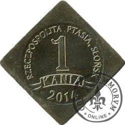 1 kania (klipa - mosiądz)