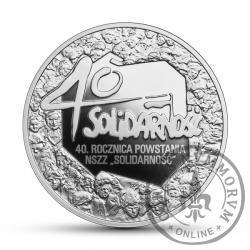10 złotych - 40. rocznica powstania NSZZ