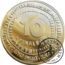 10 finałków (XI emisja) - SZTAB CZĘSTOCHOWA - WOŚP