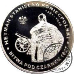 100 talarów czarneńskich (Ag.925)