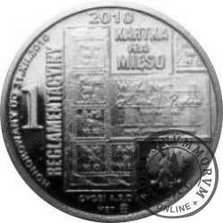 1 reglamentacyjny / KARTKA NA MIĘSO M-1 (aluminium)