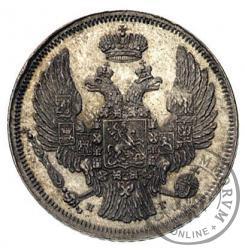 15 kopiejek - 1 złoty [b] (w płaszczu, bez kreski ułamkowej)