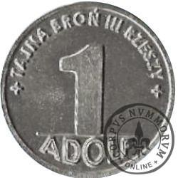 1 adolf (I emisja - mosiądz niklowany)