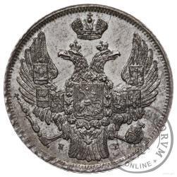 15 kopiejek - 1 złoty [e] (bez płaszcza, bez kreski ułamkowej)
