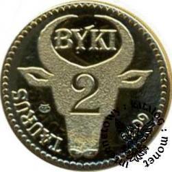 2 byki - Moneta Civit Pizscinensis (typ III)