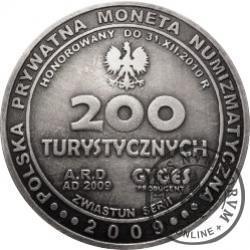 200 turystycznych / Warszawa (Zwiastun serii - mosiądz srebrzony oksydowany)
