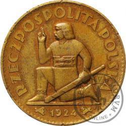 50 złotych - klęczący rycerz - bez nominału - brąz