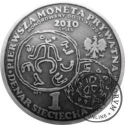1 denar Sieciecha / typ I - mosiądz srebrzony oksydowany