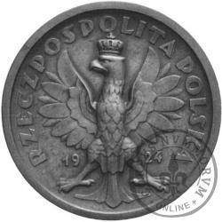 50 złotych - klęczący rycerz - bez nominału - ołów