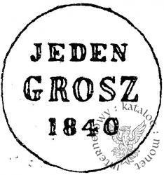 1 grosz - mały orzeł JEDEN