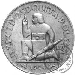 50 złotych - klęczący rycerz - bez nominału - aluminium